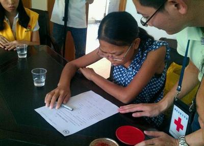 2013年9月12日周丽英回报社会捐献眼角膜